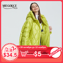 MIEGOFCE 2020 New Design Luxury Womens Jacket Bright Colors Casual Loose Coat Warm Oversized Womens Parka Puffed Collar Hooded