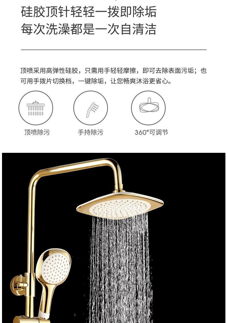 H94df124c464d413fb2e7d51aefeccef3H Luxury Shower System Head Tube Shower System Rainfall Gold Shower Faucet Set Torneira Chuveiro Bathroom Accessories Sets BK50HS