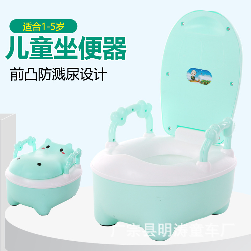 Hippo Drawer-type Toilet For Kids Men And Women Baby Infant Potty Infants Kids Chamber Pot Toilet