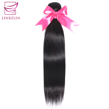 LINKELIN HAIR Peruvian Straight Hair Bundles Remy Human Hair Extension Natural Color Thick 1/3/4 Bundles Straight Hair Weaves image