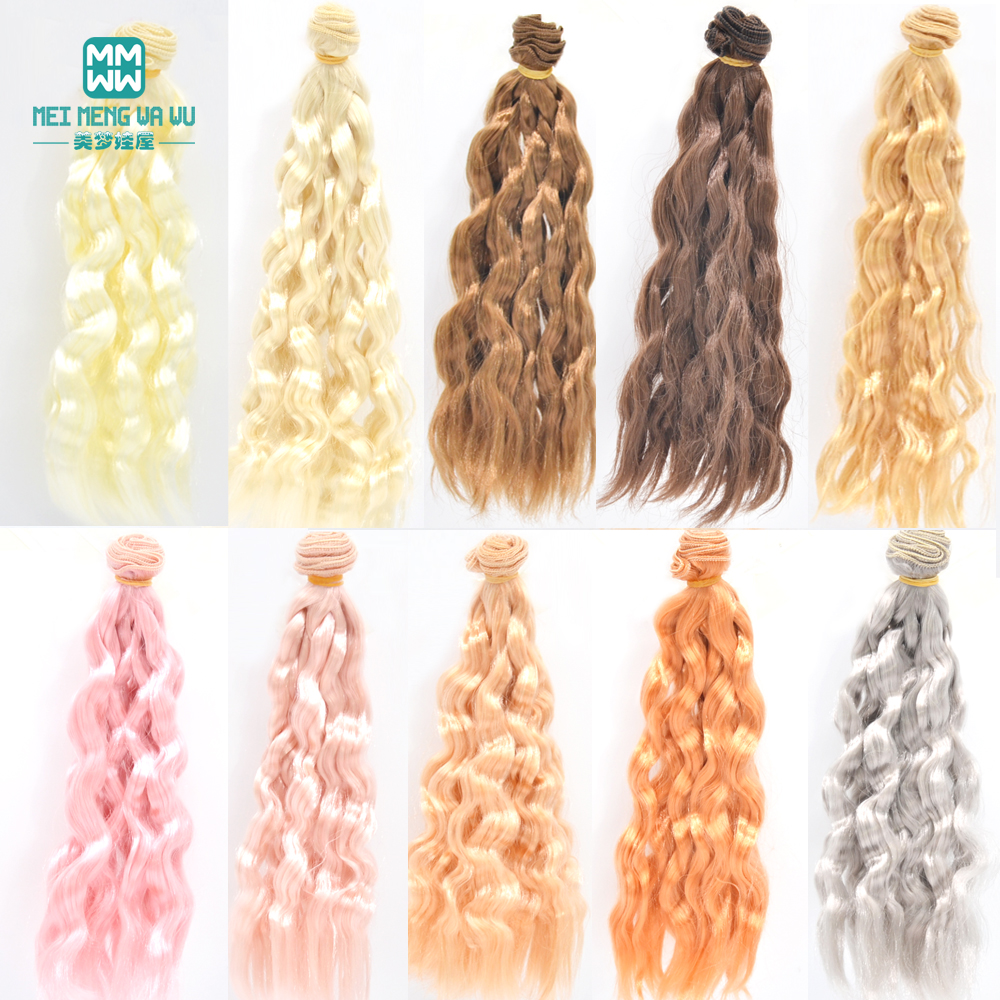 1pcs 25cm*100CM Big wave milk silk doll hair for <font><b>1/3</b></font> 1/4 1/6 <font><b>BJD</b></font> diy doll <font><b>wig</b></font> DIY doll Accessories Gold <font><b>brown</b></font> black khaki image