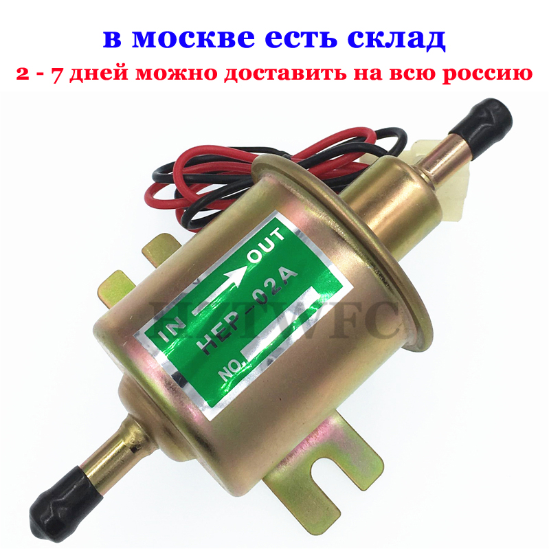 High Quality Free Shipping Universal Diesel Petrol Gasoline Electric Fuel Pump HEP 02A Low Pressure 12V HEP02A|pressure diesel|pressure fuel pumppressure pump 12v - title=