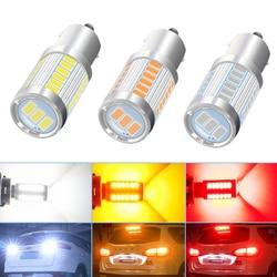 2x 1156 BA15S 1200LM Canbus P21W LED Bulb For Skoda Superb Octavia 2 FL 2010 2011 2012 2013 LED Daytime Running Light DRL Lamp
