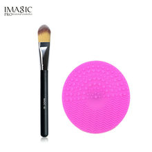 IMAGIC Pro Makeup Brushes Powder Concealer Foundation Brush Cosmetic WoodenBrushes with Brush Cleansing Pad Cosmetics все цены