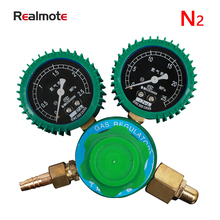 Shockproof Nitrogen Pressure Reducer Tire Inflatable Meter Gas Regulator Used For Welding And Cutting Tools realmote shockproof oxygen reducer meter high pressure pressure relief valve pressure relief meter gas regulator