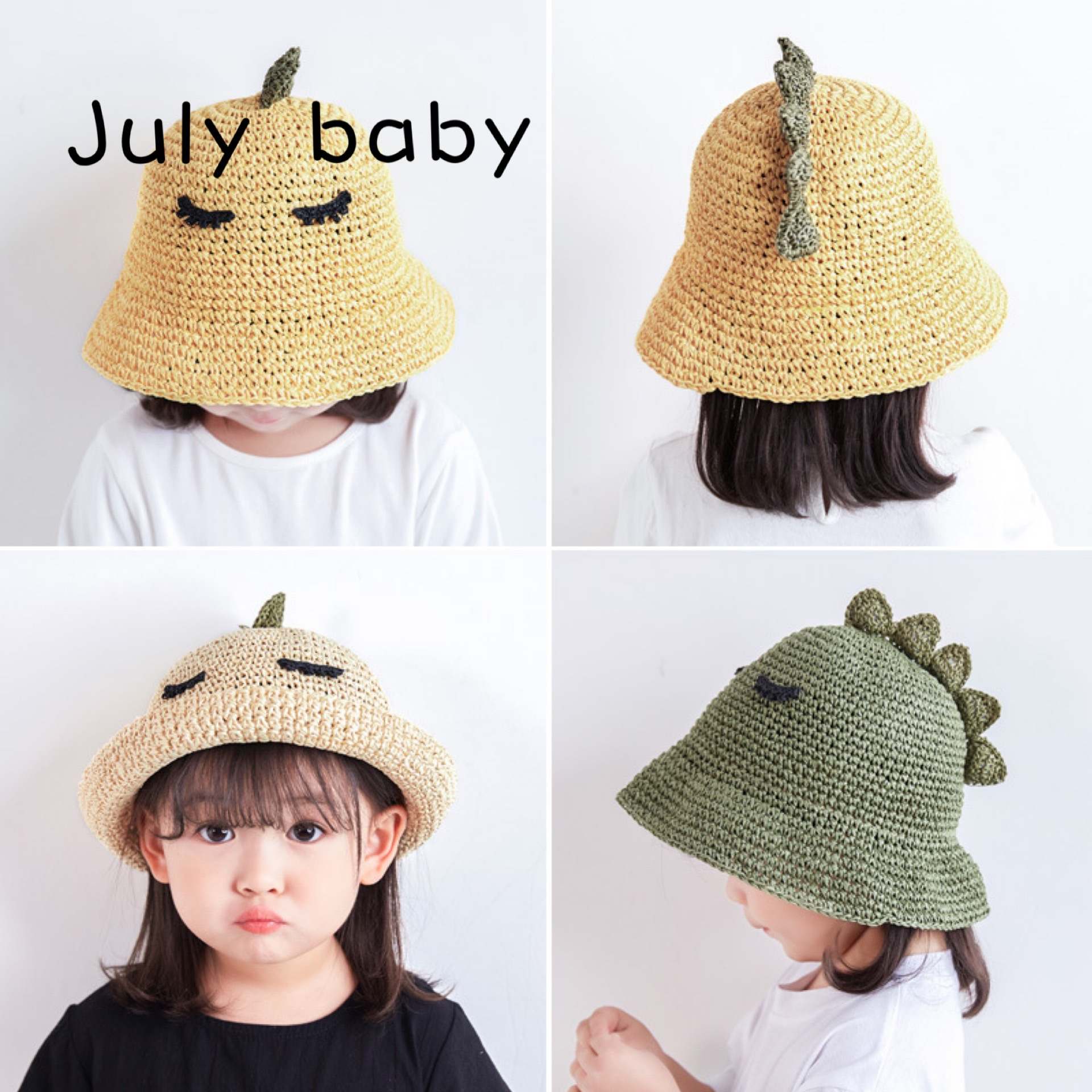 July Baby Child Sun Hat Cute Little Dinosaur Cartoon Shape Curling Straw Hat Outdoor Shade Straw Hat, Breathable And Comfortable