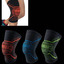 Hot Elastic Knee Support Bracket Kneecap Adjustable Patella Pad Basketball Safety Shoulder Strap Protective Tape