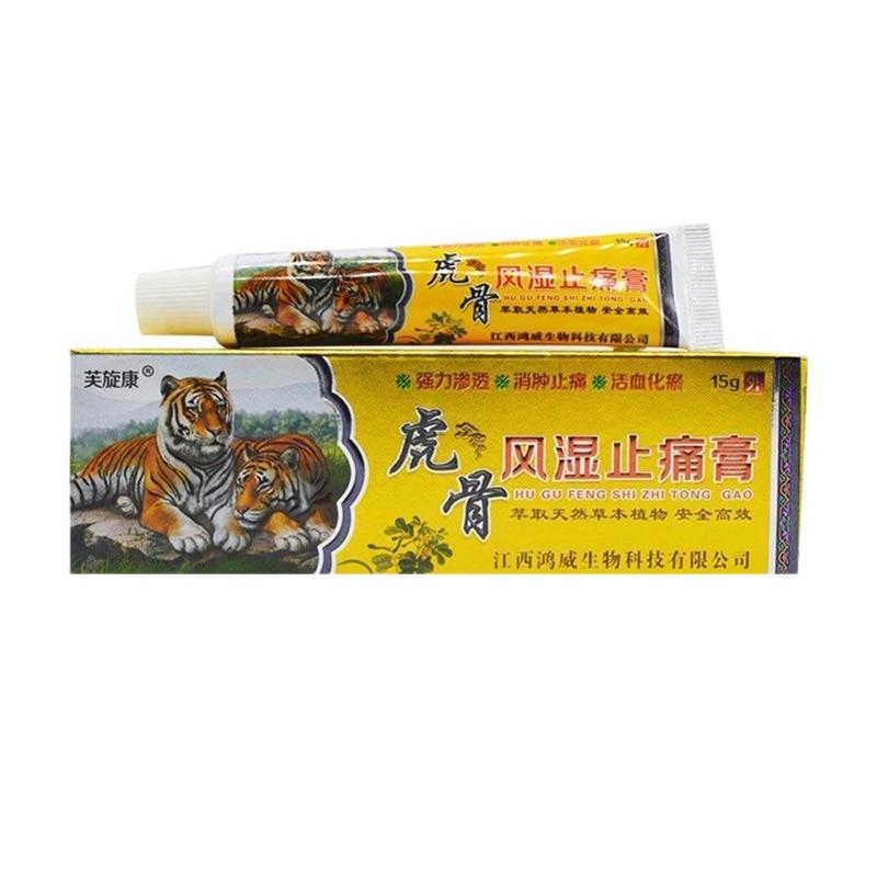 Tiger Balm Ointment Pain Relief Neck Muscle Massage Painkiller Analgesic Cream Anti Inflammatory Rheumatoid Arthritis Joint