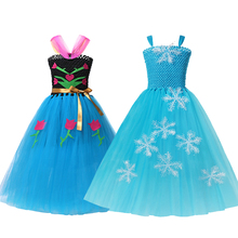 Girls Elsa Anna Tutu Dress Snowflake Tulle Princess Dress Kids Birthday Party Dress Girls Halloween Christmas Costumes 2-12Y girls pirate costume tutu dress for birthday cosplay sleeveless girl summer dress kids tulle party dresses halloween christmas