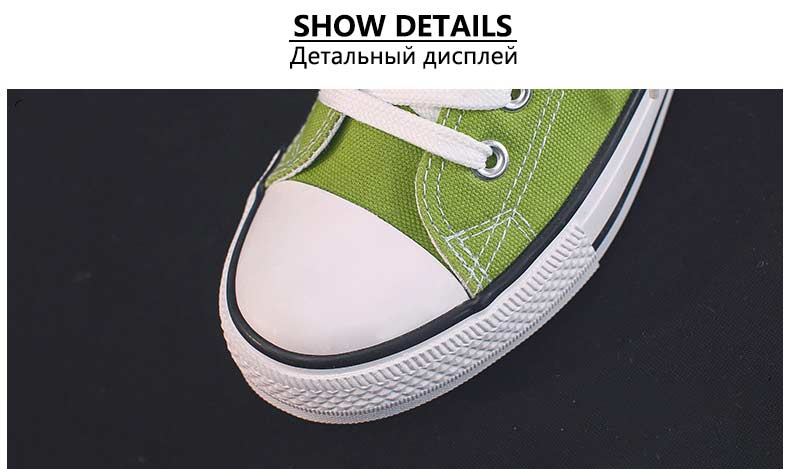 Casual half-drag canvas shoes woman 2019 new fashion solid sneakers women vulcanized shoes lace-up no heel lazy shoes flats (3)