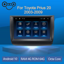 Prius 20 Android 10.0 Gps Navigation multimédia Android autoradio pour Toyota Prius 20 2003-2009(China)