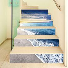 6pcs/set 3D Beach Staircase Stair Riser Floor Sticker Self Adhesive DIY Stairway Waterproof PVC Wall Decal Home Decor