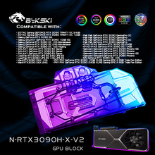 Water-Block Graphic-Card Bykski NVIDIA Founder-Edition COLORFUL N-RTX3090H-X-V2 Inno3d