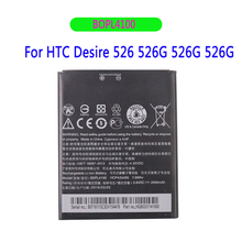 Original / 7.6Wh Replacement Battery For HTC Desire 526 526G 526G+ Dual SIM D526h BOPL4100  Batteries htc desire 626g dual sim eea blue