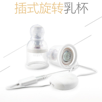 Nipple Stimulation Sucker Nipple Licking Vibrator 10 Modes Rotation Breast Masturbation Chest Massage Sex Toys for Women