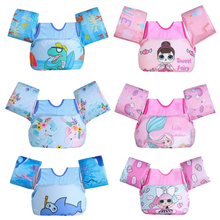 Baby buoyancy suit life jacket swimsuit cartoon arm circle foam safety swimming training clothing pool floating swimming ring baby buoyant swimwear girl quick drying life jacket one piece buoyancy swimsuit high elasticity pool float kid learning swimming