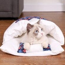 Bed Pet-Bed-House Pet-Supplies Puppy Cats-Sleeping-Bag-Mat Sofas Dogs Winter Dropship