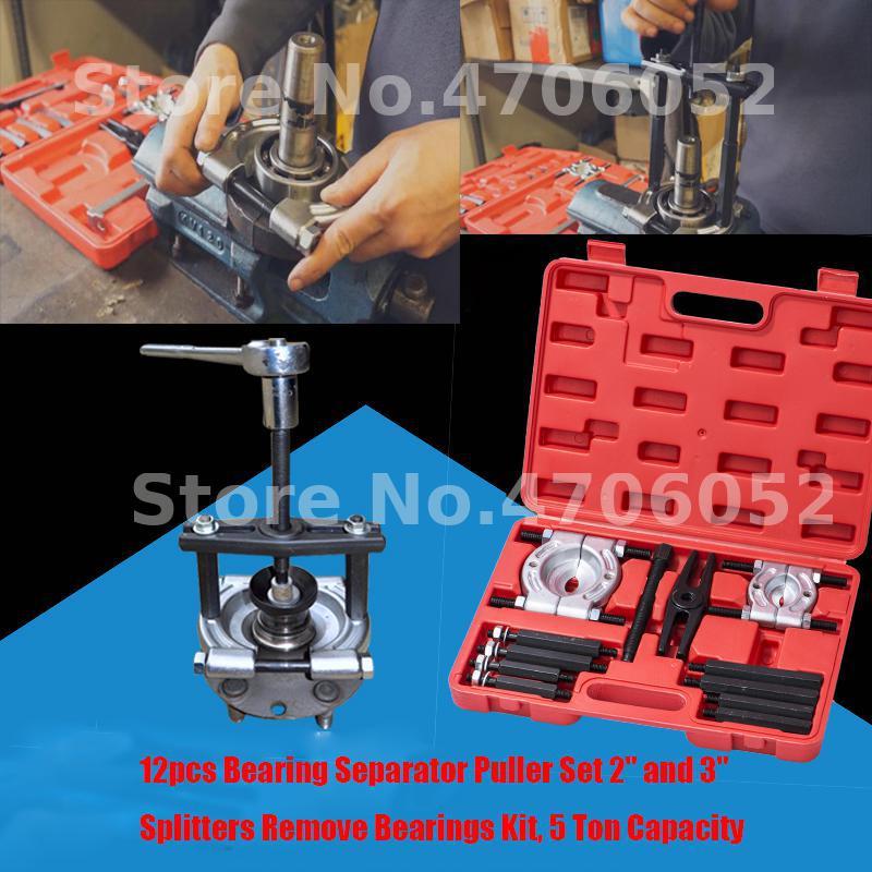 12pcs Bearing Separator Puller Set 2