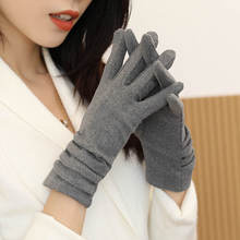 Женские зимние перчатки женские теплые для сенсорного экрана