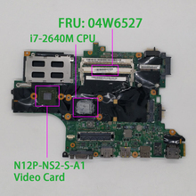 FRU:04W6527 w I7 2640m CPU QM67 w GPU onboard for Lenovo Thinkpad T420s NoteBook Laptop PC Motherboard Mainboard