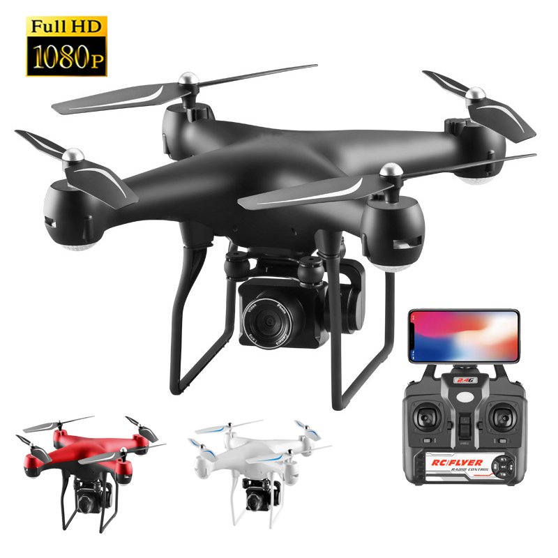 RC Helicopter Foldable Drone WIFI FPV With ESC Camera 4K HD 1080P RC Drone Four-Axis Aerial Remote Control Quadcopter Aircraft