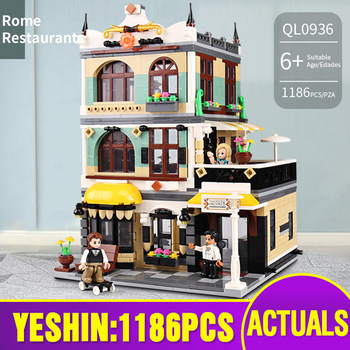 Lepining 15011 Street Building Toys Compatible With 10246 Roma Restaurant Modular Building Blocks Bricks Kids Christmas Gifts