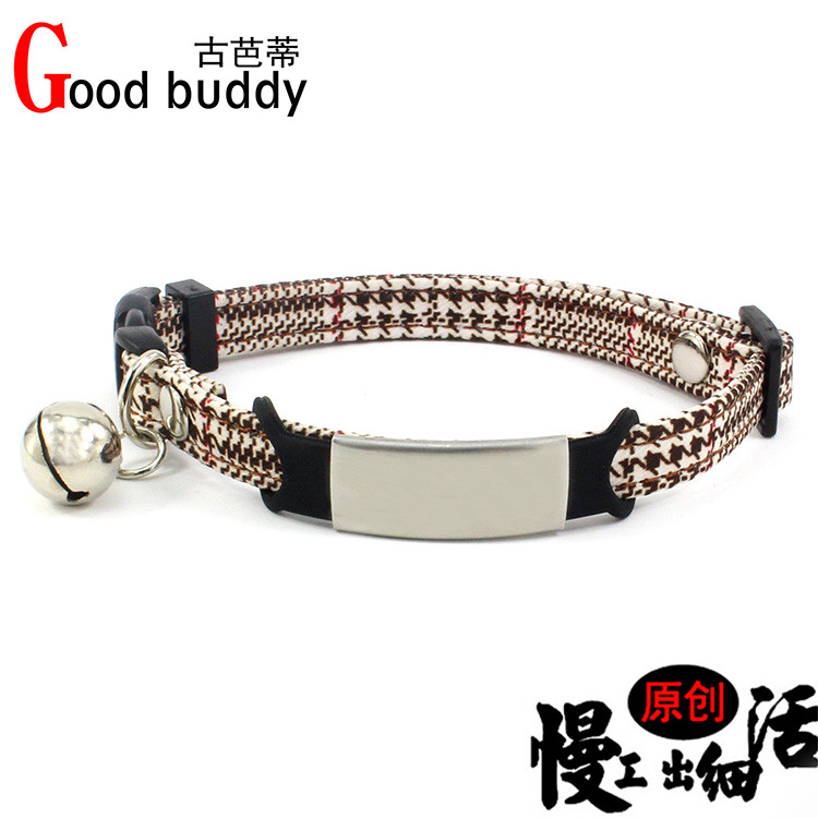 Silica Gel ID Pet Collar Copper Bell Cat Collar Anti Wandered Off Small And Medium-sized Dogs Dog Shoulder Strap