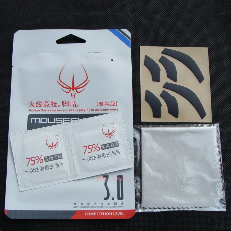 New Arrival 1 Pack Hotline Games Mouse Skates Mouse Feet For Cooler Master MM710 Teflon Mouse Glides 0.7mm Thickness