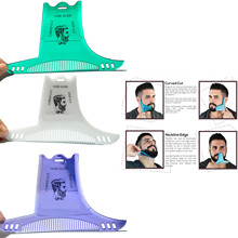 Beard Shaper Template Shaving-Guide-Tool Beauty-Tool Comb New Gift Trim 1pc Makeup Styling