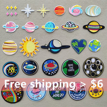 Alien Planet Clothing Patches Iron on Transfer Earth Stripes for Backpack Badges Star Stickers on Clothes Embroidery Appliques