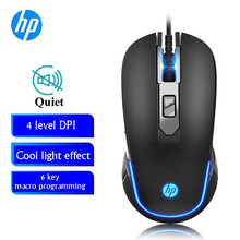 Original HP M200 USB Wired Gaming Optical Mouse Sport Backlit Macro Programming Keys Home Desktop Laptop 800-2400 DPI New Mice aula sacred beetle professional programming 6d wired usb 400 800 1200 1600dpi gaming optical mouse mice