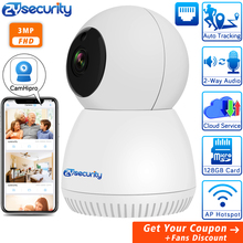3MP Auto Tracking IP Camera Wireless Home Security Camera Two-way Audio 1536P WiFi PTZ Camera CCTV  Video Surveillance CamHipro