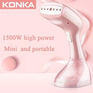 KONKA Steam iron Household app