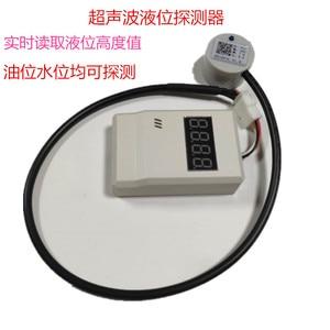 Image 1 - 車の燃料タンク液体レベル検出水位検出ディスプレイ超音波液体レベルセンサー