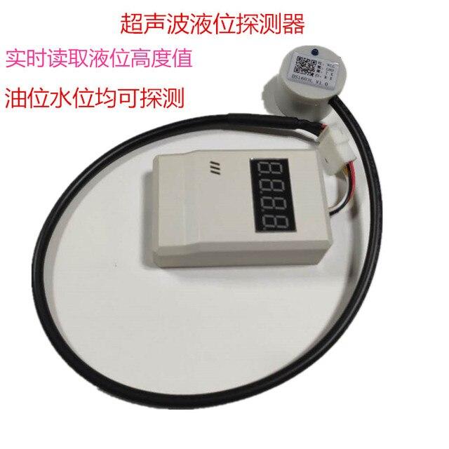 車の燃料タンク液体レベル検出水位検出ディスプレイ超音波液体レベルセンサー