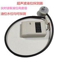 Araba yakıt deposu gerçek zamanlı sıvı seviyesi algılama su seviyesi algılama ekran ultrasonik sıvı seviye sensörü
