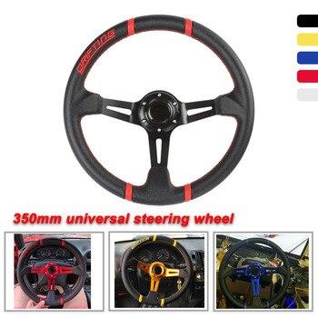 רכב אוניברסלי 350MM הגה עור PVC הגה מירוץ ספורט באיכות גבוהה אוטומטי חלקי שינוי