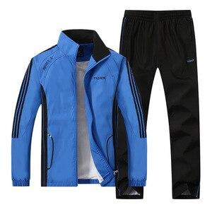 Image 1 - 男性のセットカジュアル新秋男性のスポーツウェアのジッパージャケット + スウェットパンツ 2 個セット男性スリムフィットスポーツスーツ生き抜く