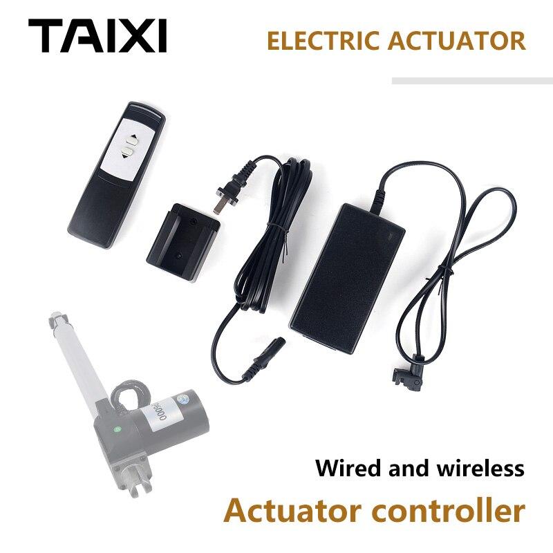 Electric Actuator Controller Power Adapter 220V 110V to DC12V DC24V Power Supply Remote Remote Control Hall Sensor Controller