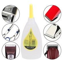 50 мл ножницы масло машинка для стрижки волос лезвие масло швейная машина смазочное масло ремонт смазки предотвращает ржавчину для салона и...