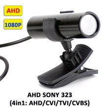 SMTKEY 1080P AHD SONY 323 שבב מצלמה UTC 4in1 (AHD/CVBS/TVI/CVI) מיני AHD מצלמה
