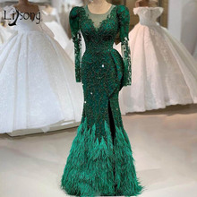 Luxury Emerald Green Beaded Lace Evening Dresses Real Image Feather Mermaid Evening Gowns Sexy Side Split Full Sleeves Prom Gown