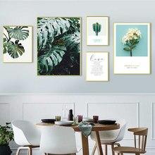 Yumeart aquarela plantas verdes folhas e flores quadros em tela escandinavo escritório arte da parede cartaz para sala de estar decoração casa
