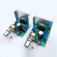 TDA7297 Digital Amplifier Board DC 12V 2 x 15W 2.0 Dual Channel Low Noise Stereo Module High Power Wide Frequency A/B