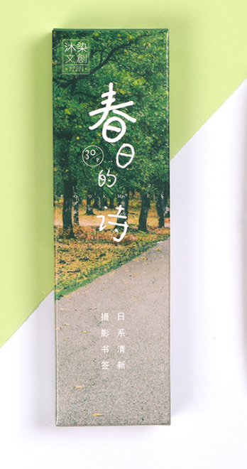 B48- Spring Poem Paper Bookmark(1pack=30pieces)