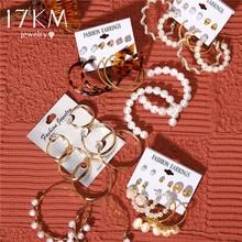 Большие серьги, набор, жемчужные серьги-кольца для женщин, удивительная цена, Золотые серьги Brincos, большой круг, леопардовая мода, ювелирное изделие