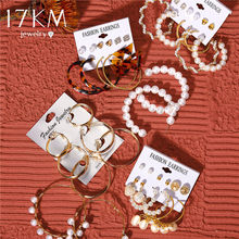17KM Oversize Geometric Pearl Hoop Earrings For Women Gold Sliver Twist Earring Set Brincos Big Circle Leopard Fashion Jewelry(China)