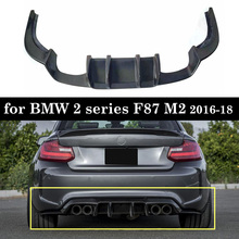 Racing Rear Bumper Diffuser Lip Carbon Fiber For 2 series F87 M2 2016 18