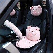 Cartoon Cute Piggy Soft Creative Lumbar Pillow Plush Car Interior Decoration Headrest Pillow