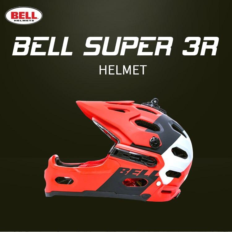 BELL Super 3R Mips Children's Cycling Helmet
